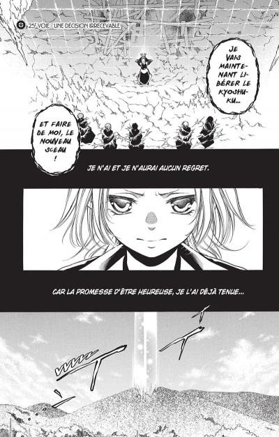 Page 3 La destinée de Yuki tome 6