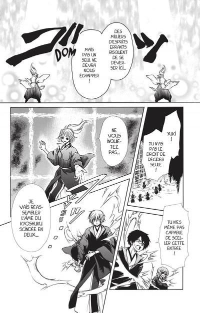 Page 6 La destinée de Yuki tome 6