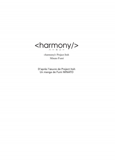 Page 1 Harmony tome 4