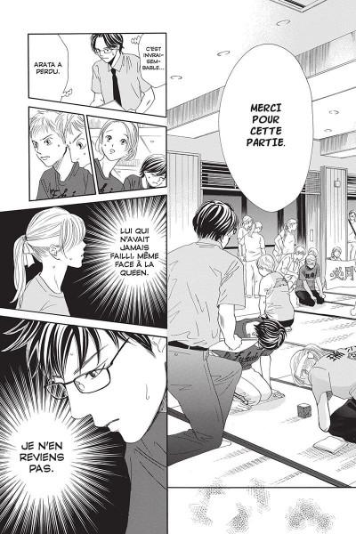Page 7 Chihayafuru tome 32
