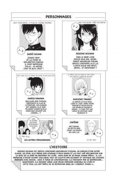 Page 3 Nos précieuses confidences tome 3