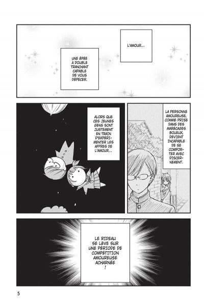 Page 5 Nos précieuses confidences tome 3