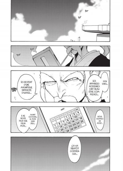 Page 7 Yozakura quartet tome 17