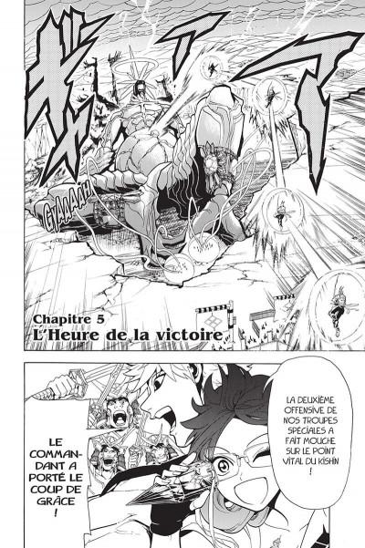 Page 4 Orient - samurai quest tome 2