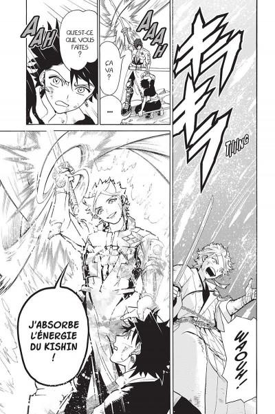 Page 7 Orient - samurai quest tome 2