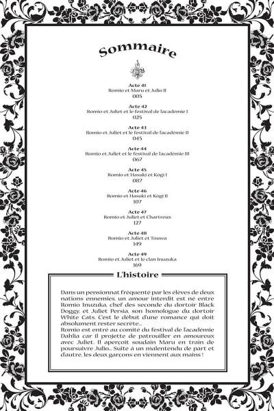 Page 4 Romio vs Juliet tome 8