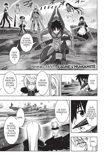 Page 7 UQ holder! tome 22