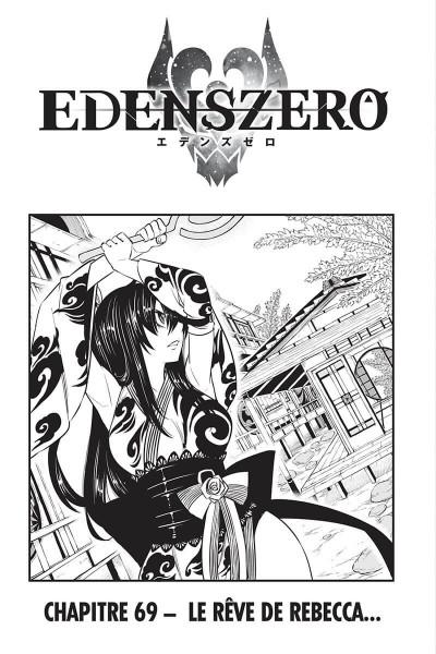 Page 3 Edens zero tome 9