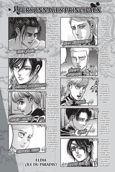 Page 2 L'attaque des titans tome 31
