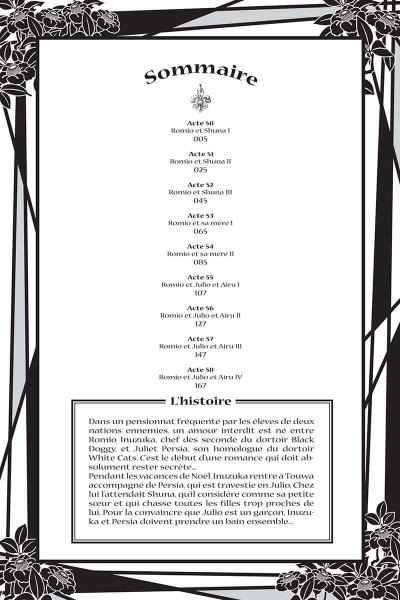 Page 4 Romio VS Juliet tome 9