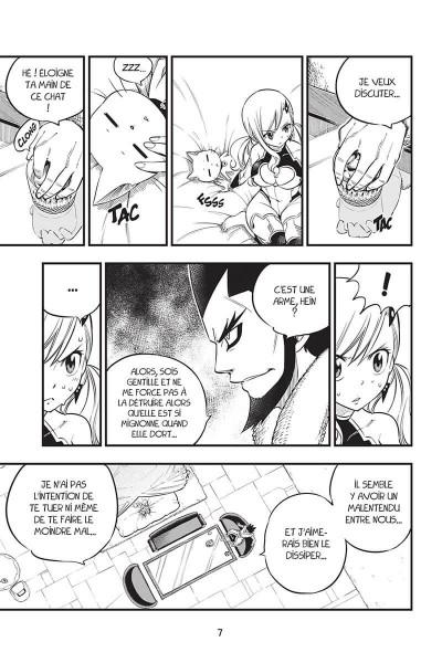 Page 7 Edens zero tome 10