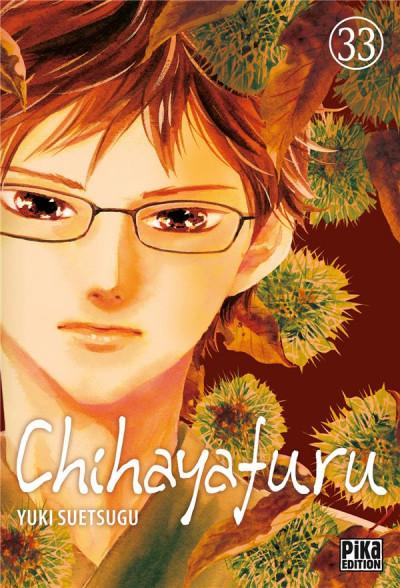 Couverture Chihayafuru tome 33