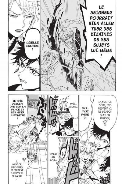 Page 6 Orient - samurai quest tome 3
