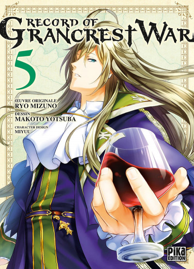 Couverture Record of grancrest war tome 5