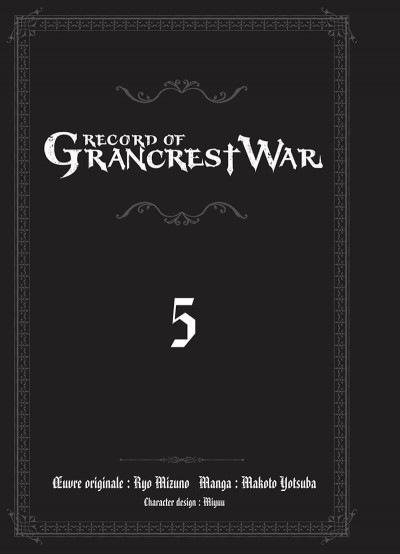 Page 1 Record of grancrest war tome 5