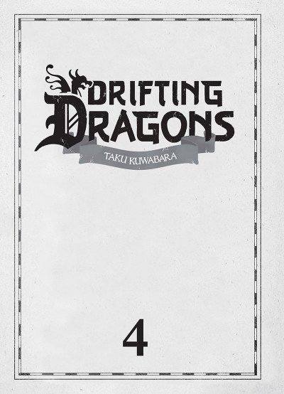 Page 1 Drifting dragons tome 4