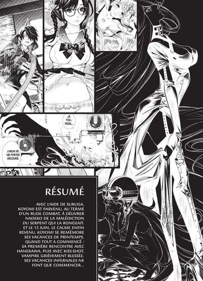Page 3 Bakemonogatari tome 9