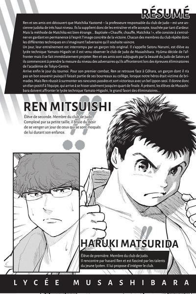 Page 2 Uchikomi - l'esprit du judo tome 6