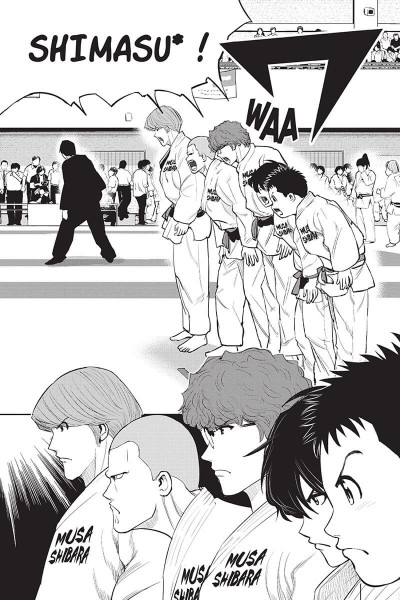 Page 6 Uchikomi - l'esprit du judo tome 6