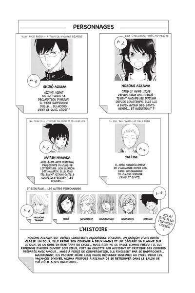 Page 3 Nos précieuses confidences tome 4