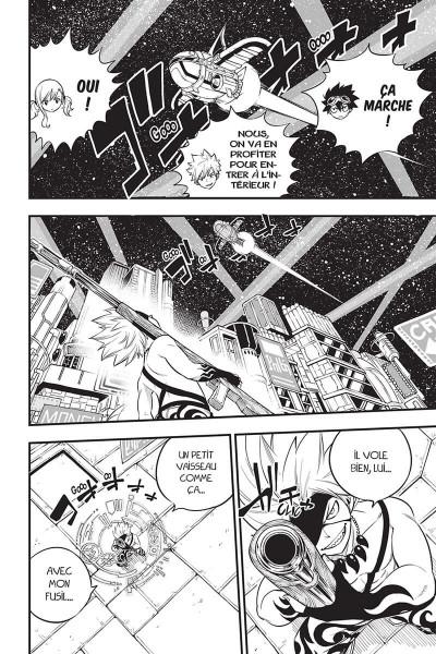 Page 8 Edens zero tome 11