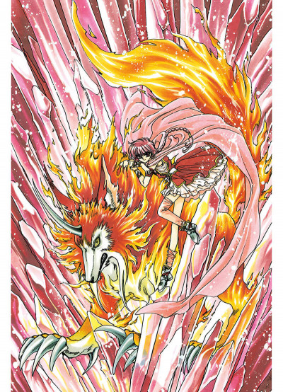Page 1 Magic knight rayearth tome 1