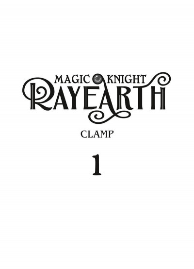 Page 9 Magic knight rayearth tome 1