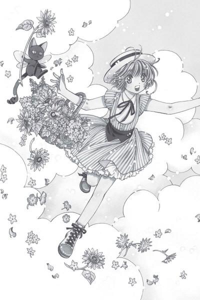 Page 3 Card captor Sakura - clear card arc tome 8