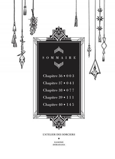 Page 2 L'atelier des sorciers tome 7