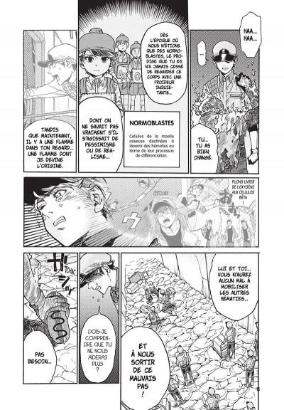 Page 8 Les brigades immunitaires black tome 5