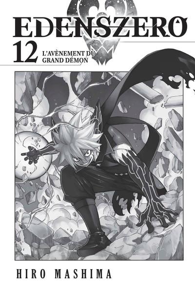 Page 1 Edens zero tome 12