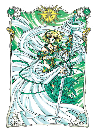 Page 1 Magic knight rayearth tome 3