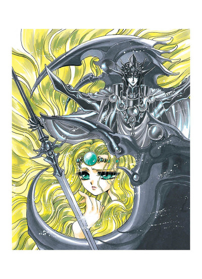 Page 4 Magic knight rayearth tome 3