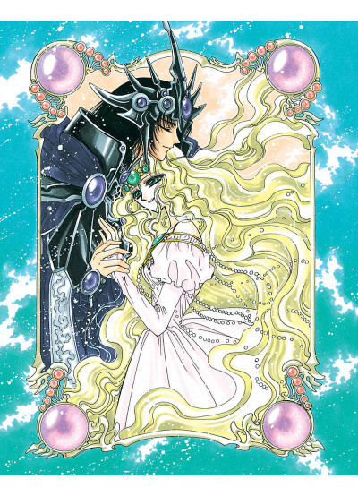 Page 5 Magic knight rayearth tome 4