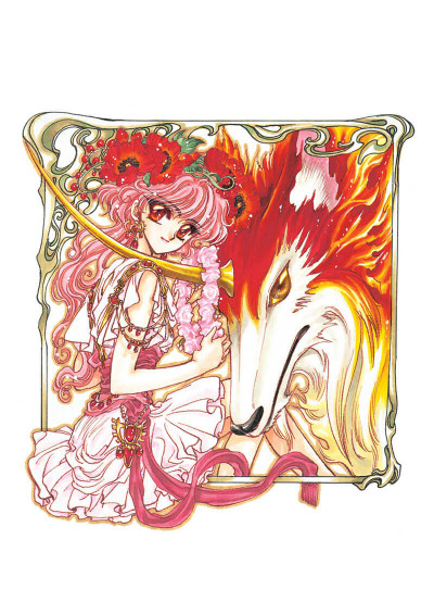 Page 6 Magic knight rayearth tome 4