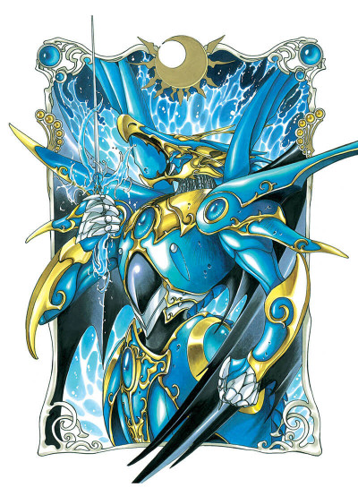 Page 1 Magic knight rayearth tome 5