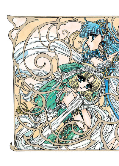 Page 3 Magic knight rayearth tome 5