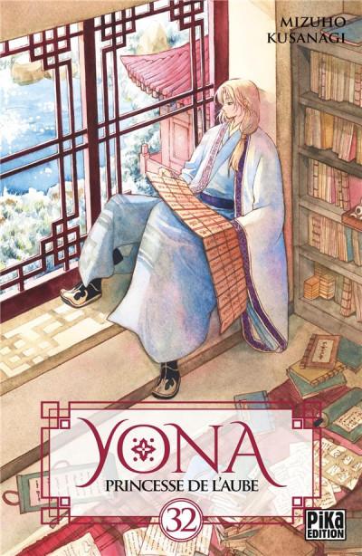 Couverture Yona, princesse de l'aube tome 32