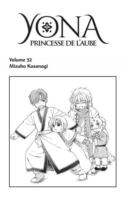 Page 1 Yona, princesse de l'aube tome 32