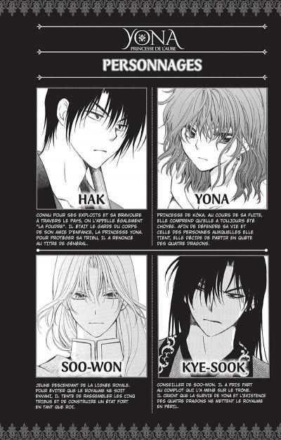 Page 2 Yona, princesse de l'aube tome 32