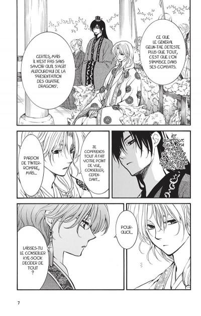 Page 7 Yona, princesse de l'aube tome 32