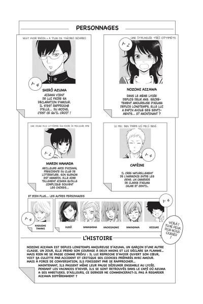Page 3 Nos précieuses confidences tome 5