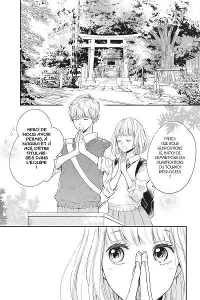Page 5 I fell in love after school tome 2
