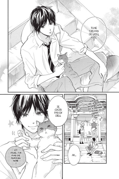 Page 6 I fell in love after school tome 2