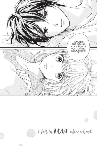 Page 4 I fell in love after school tome 3