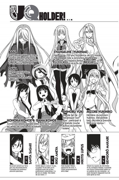Page 3 UQ holder! tome 24