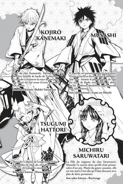 Page 2 Orient - samurai quest tome 7