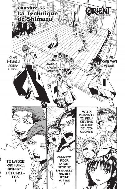 Page 5 Orient - samurai quest tome 7