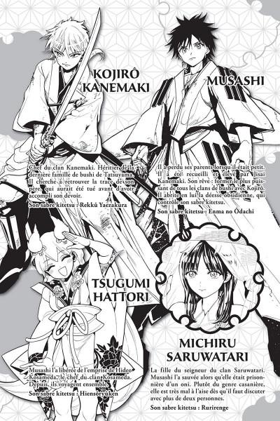 Page 2 Orient - samurai quest tome 8