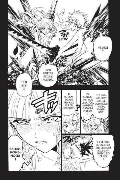Page 8 Orient - samurai quest tome 8
